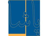 قالیشویی پاشا